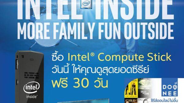 Compute Stick Doonee Promotion brochure