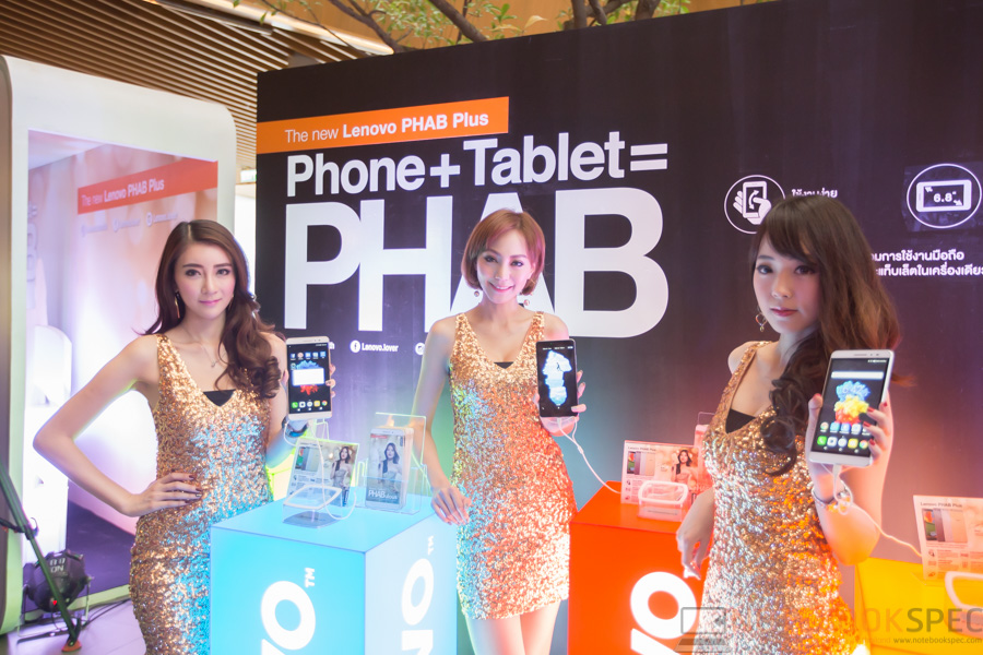 Lenovo PHAB Plus Event-4