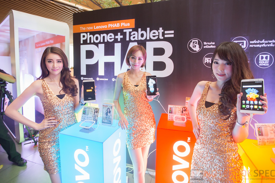 Lenovo PHAB Plus Event-5
