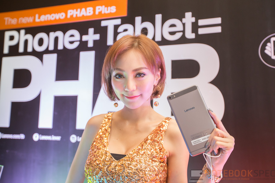 Lenovo PHAB Plus Event-8