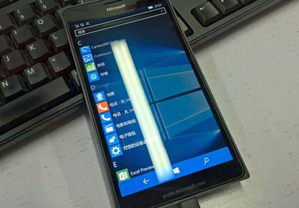 Lumia-950-XL 600