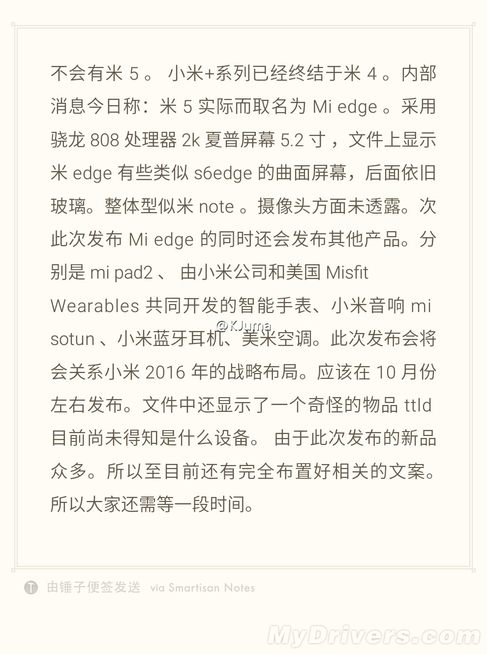Mi Edge 600 02
