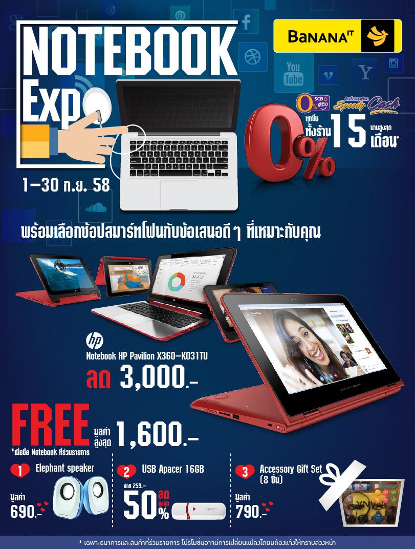 Notebook-Expo-main