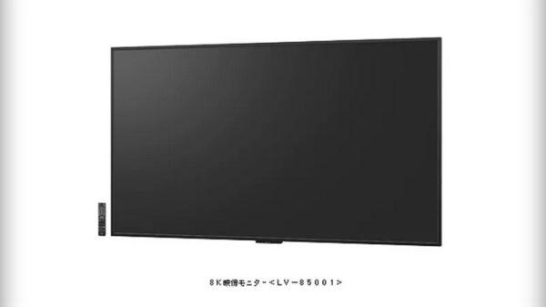 Sharp LV 85001 600