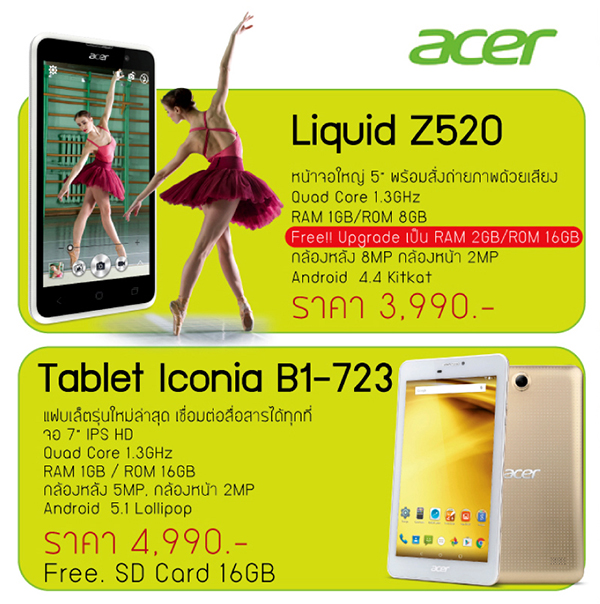acer-Thailand-Mobile-Expo-2015 (1)