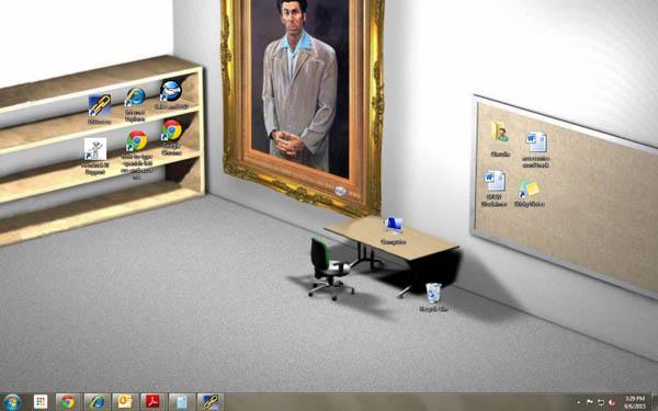 epic-desktop-kramer-office