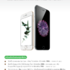 iPhone6 Promotion