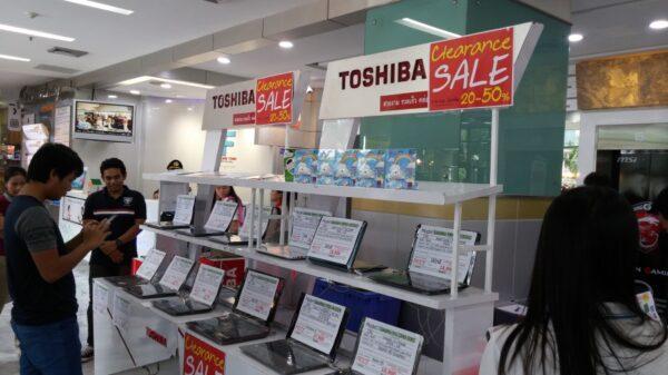 toshiba discount 1