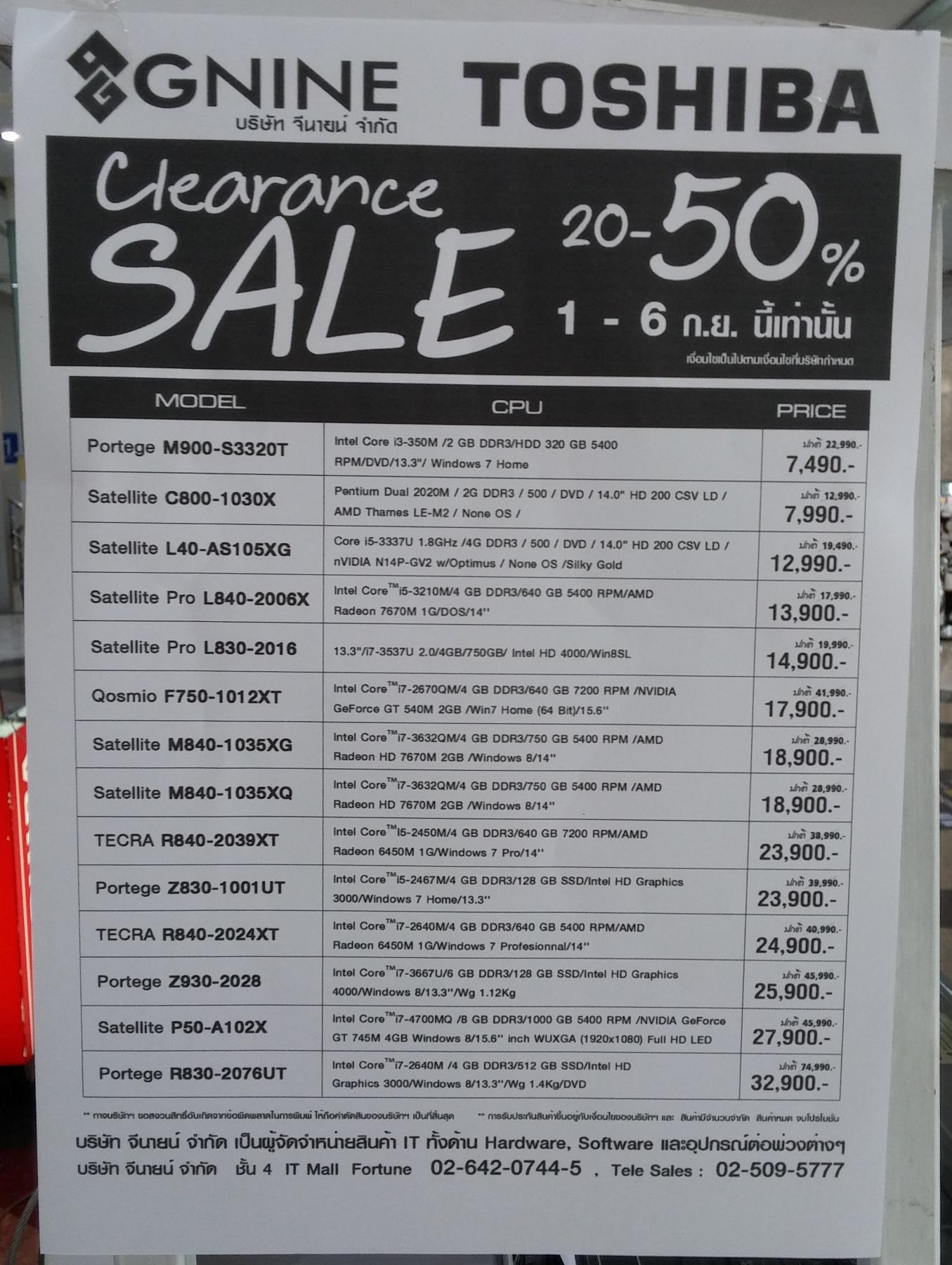 toshiba-discount (8)