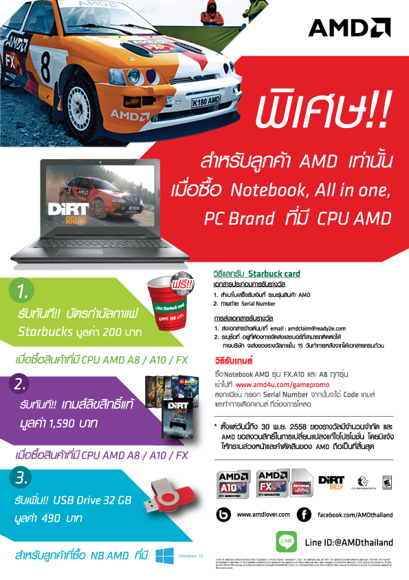 IT-promotion-leaflet-01