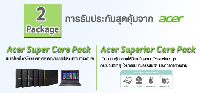 Insurance-Title-640x300