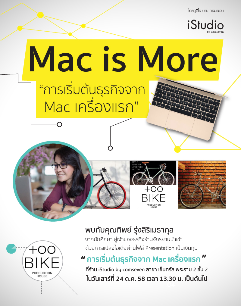 Mac is More - 2