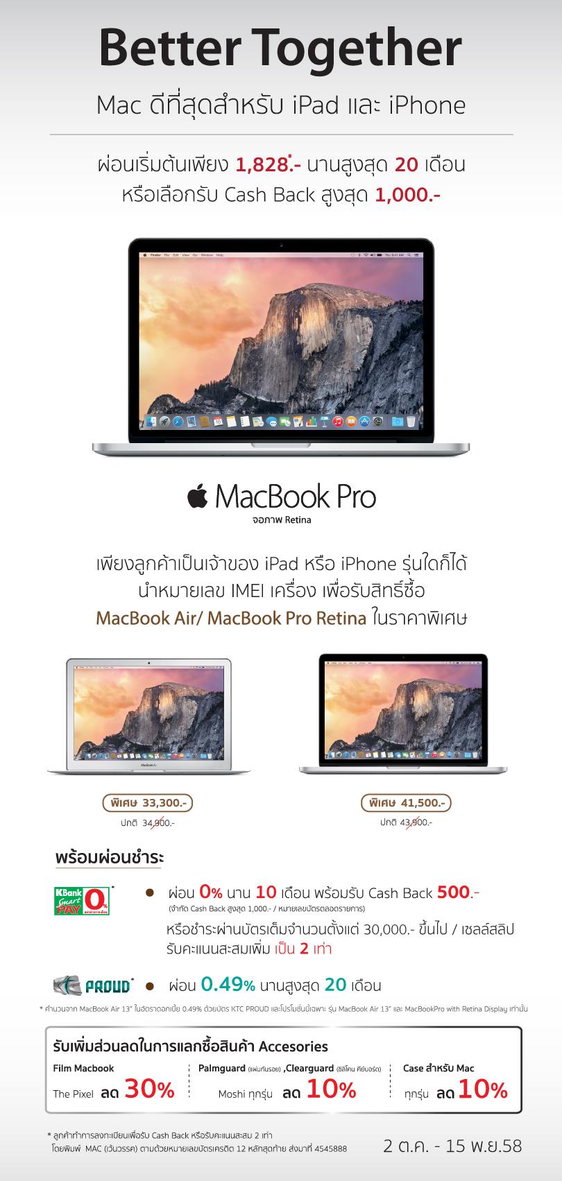 Mac_iStudio_Web