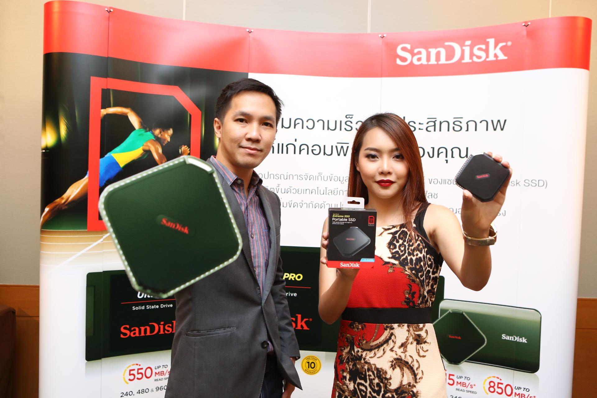 SanDisk 01