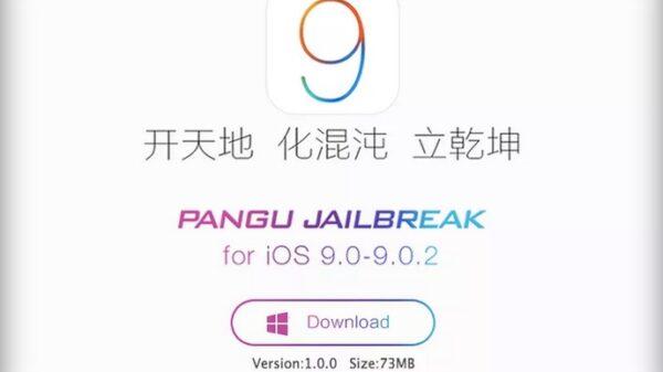 iOS 9 jailbreak 600 01