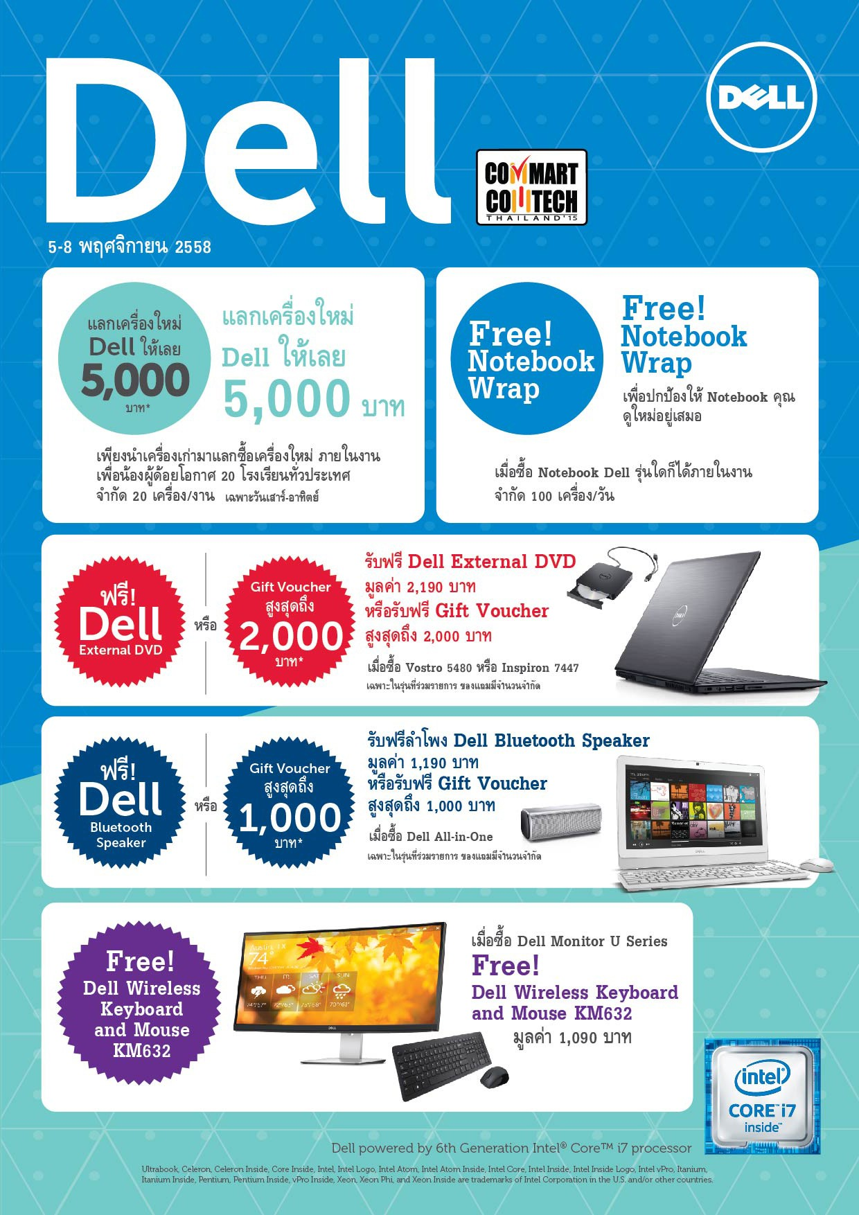 dell promotion Save with 34 dell canada promo codes or 3 free shipping deals & sales for april today's promotion: extra $15 off electronics & accessories.