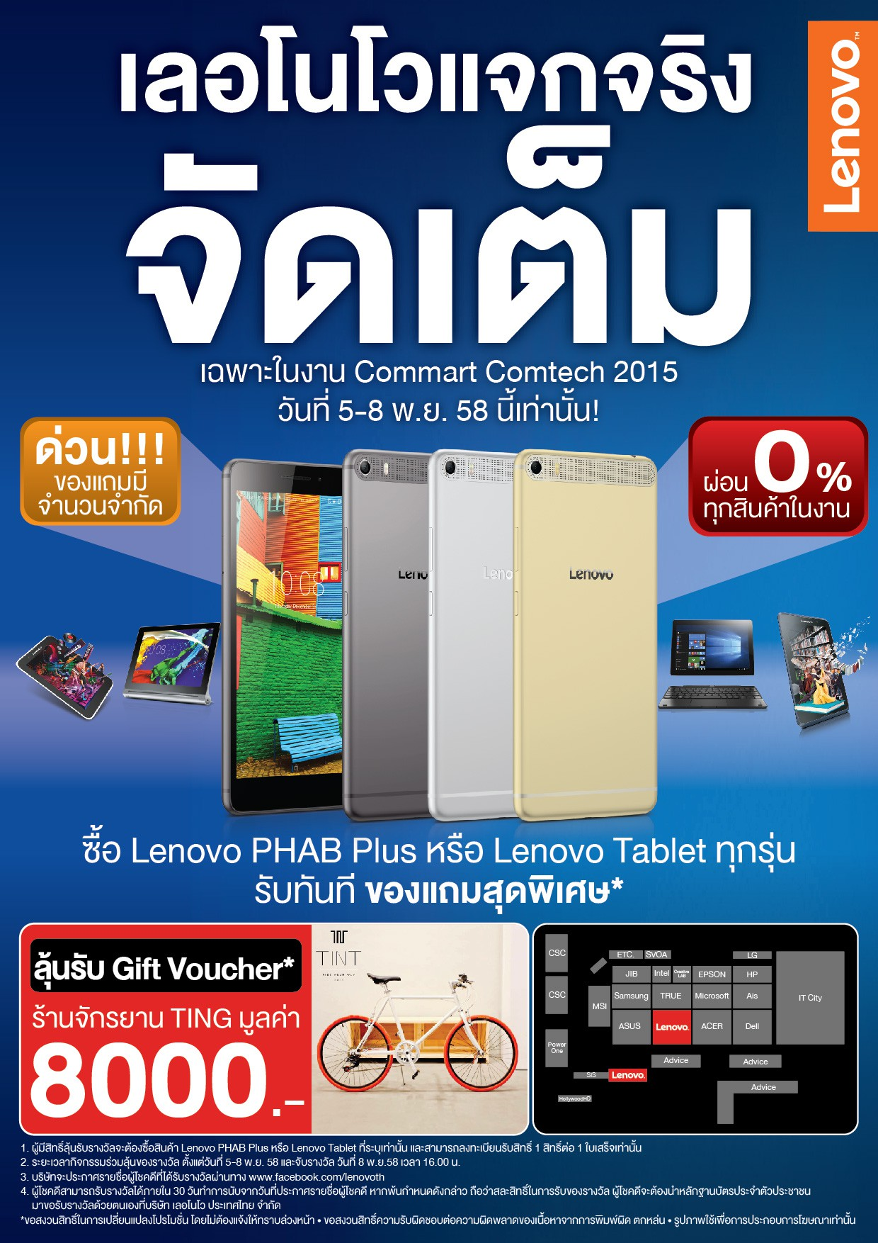 A-W-2015-Oct-Leaflet-M7Booth-01