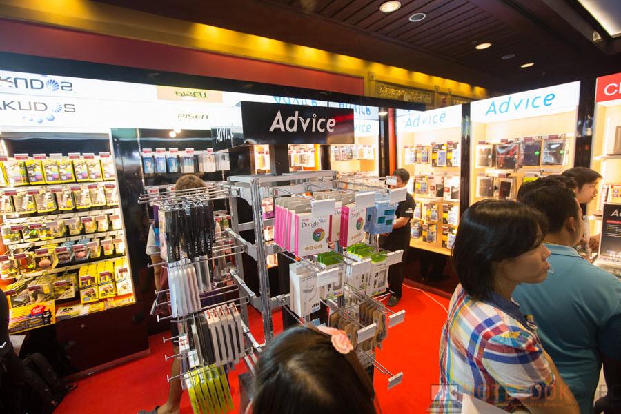 Advice Commart Comtech 2015-18