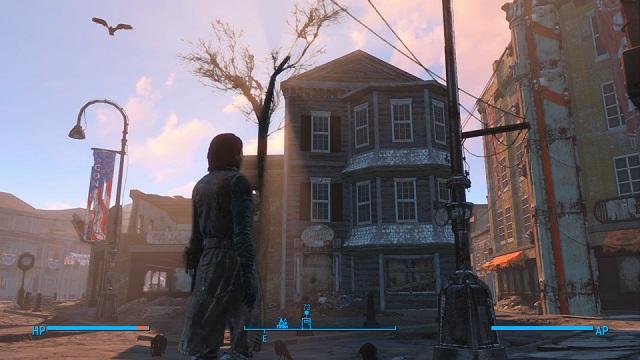 Fallout_4_leak_10