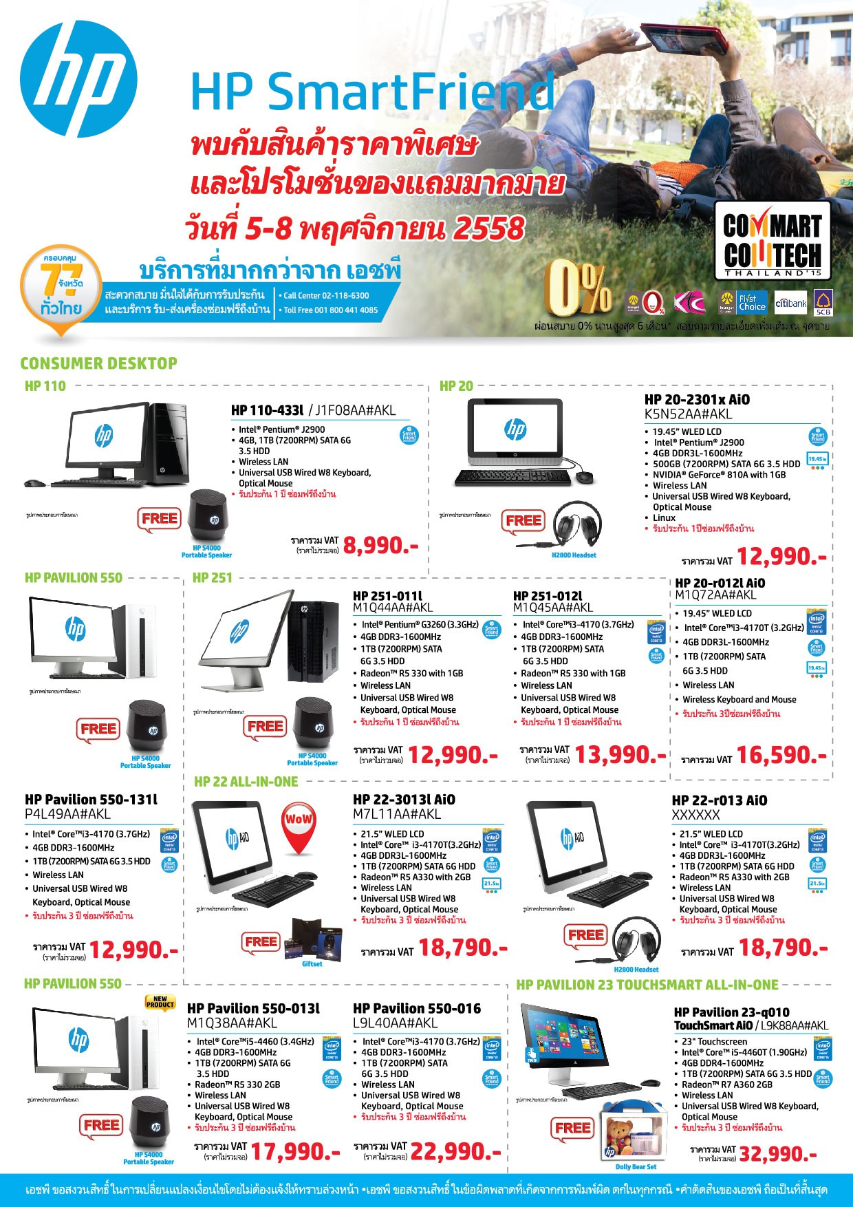 Final_Leaflet Commart A4 ForPrint-01