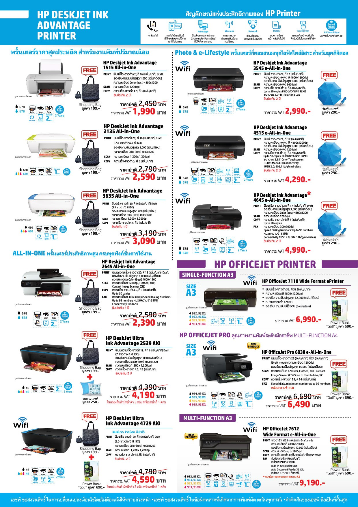 Final_Leaflet Commart A4 ForPrint-03
