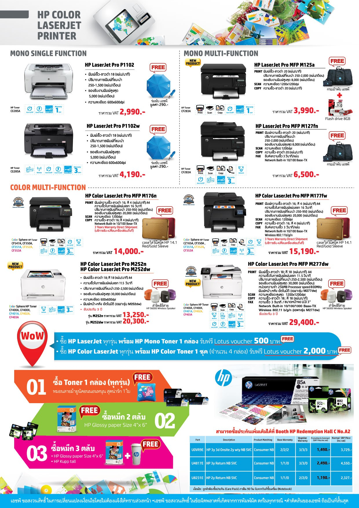 Final_Leaflet Commart A4 ForPrint-04