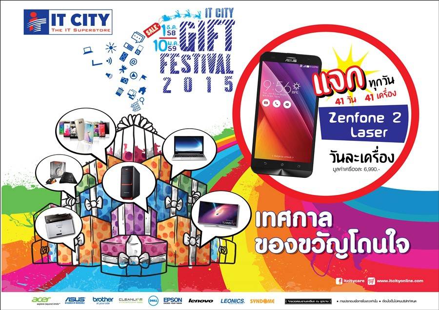 ITfest A4-h-01_update