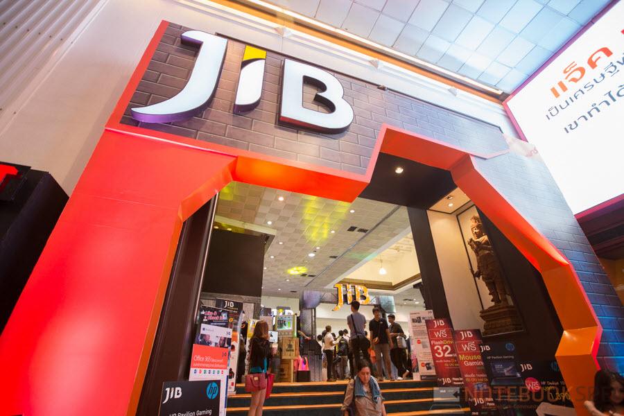 JIB Commart Comtech 2015-1