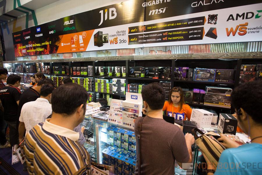 JIB Commart Comtech 2015-49