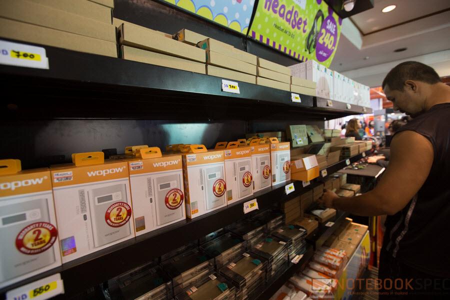 JIB Commart Comtech 2015-64