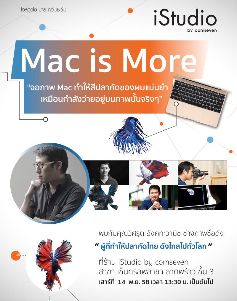 Mac is More 4