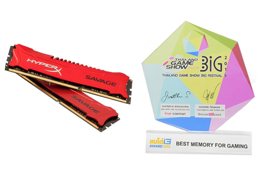 Memory-Award