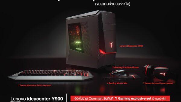 Nov ComMart Gaming Leaflet 1