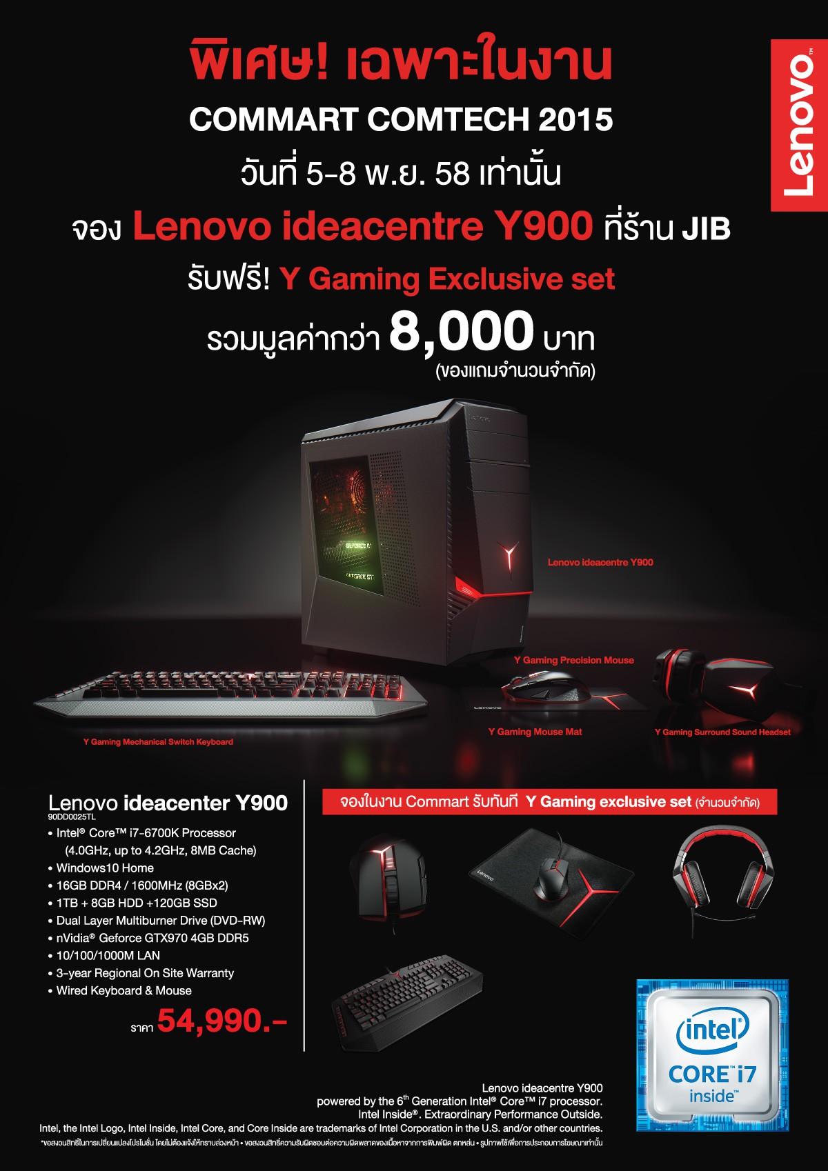 Nov-ComMart-Gaming-Leaflet_1