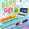 Acer Get Poster Rev3 14 12 58