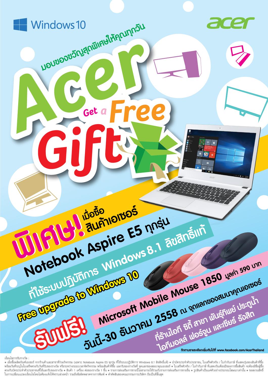 Acer-Get-Poster-Rev3 14-12-58