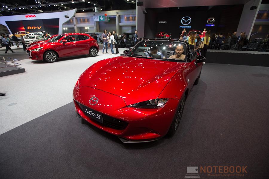 Motor Expo 2015-NBS-102