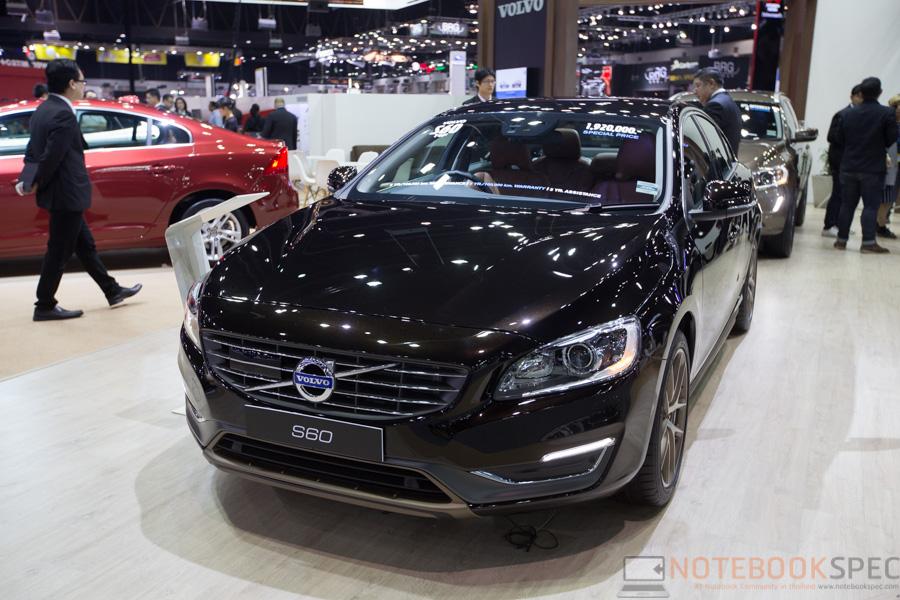 Motor Expo 2015-NBS-160