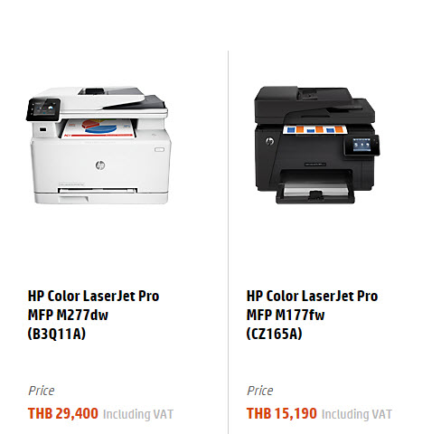 hp-printer-7
