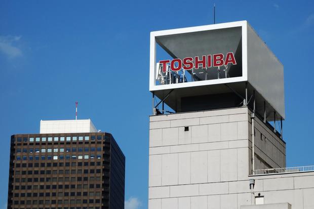 toshiba-hq 600