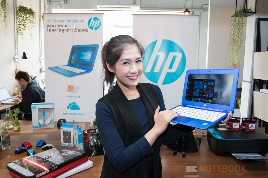 HP Stream 2016 Hands-on-21
