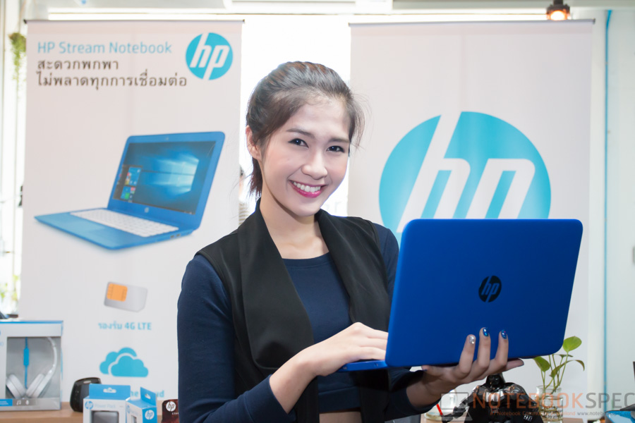 HP Stream 2016 Hands-on-22