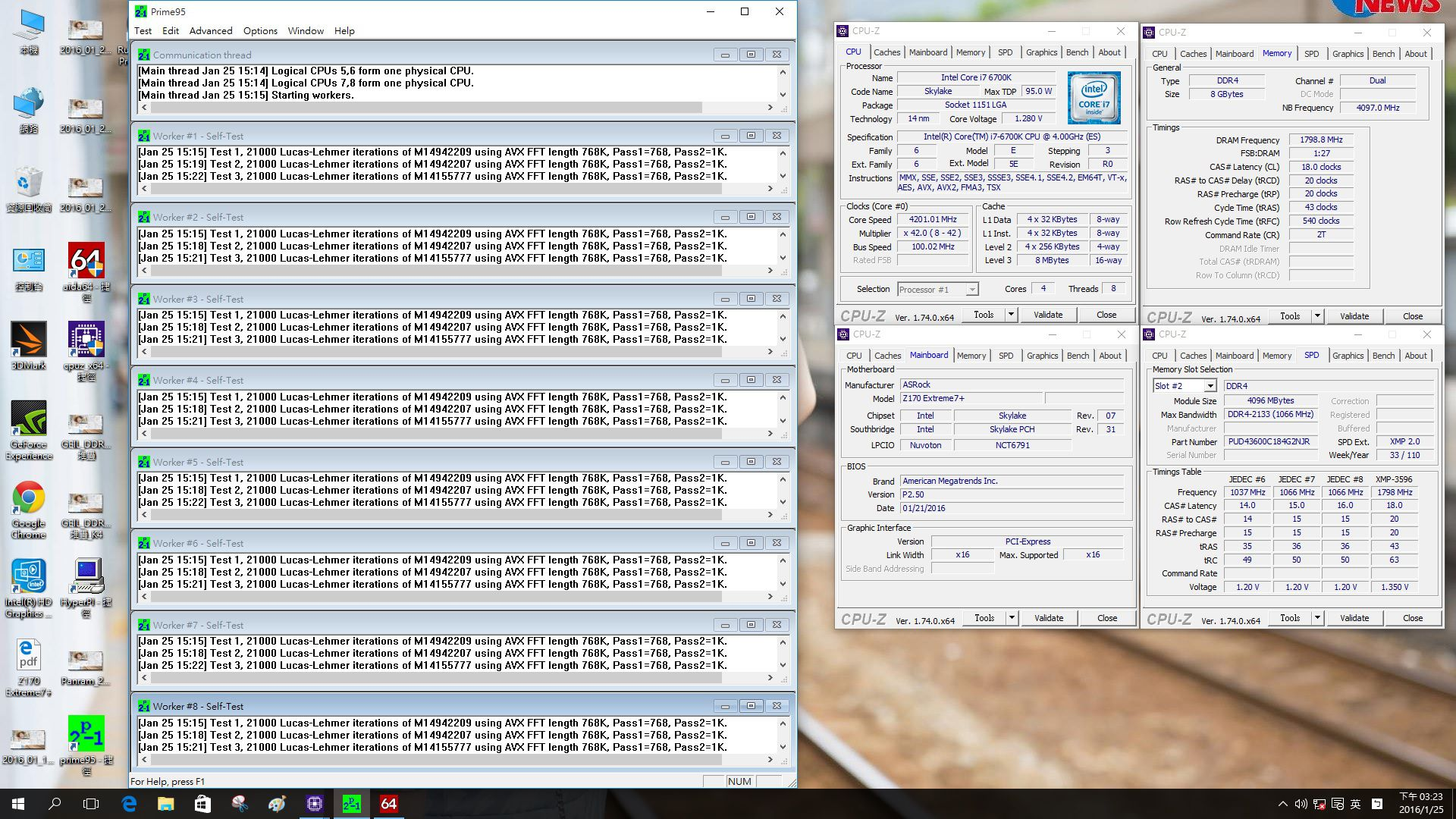 ASRock Released A BIOS Patch (2)