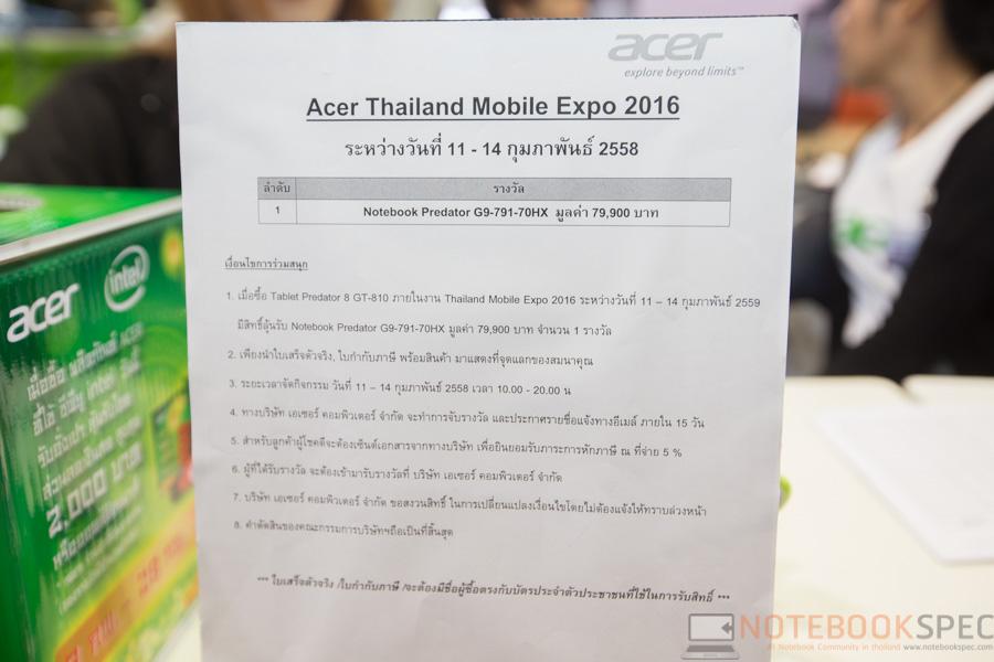 Acer TME 2016-18