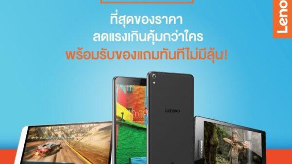 Lenovo at Thailand Mobile Expo 2016