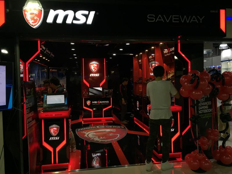 MSI-SHOP_21