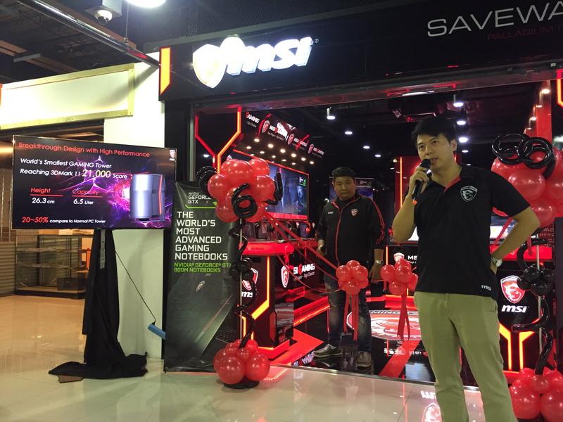 MSI-SHOP_44