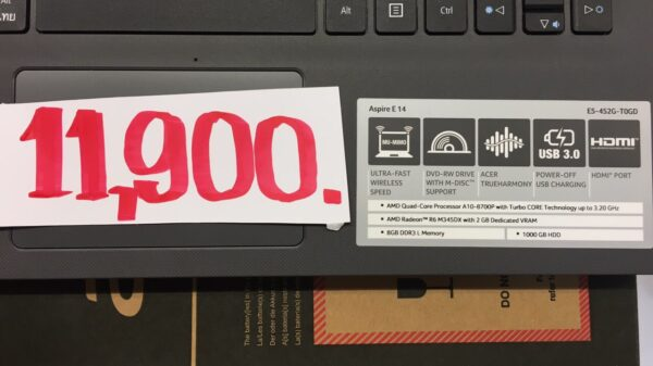 S  5505054