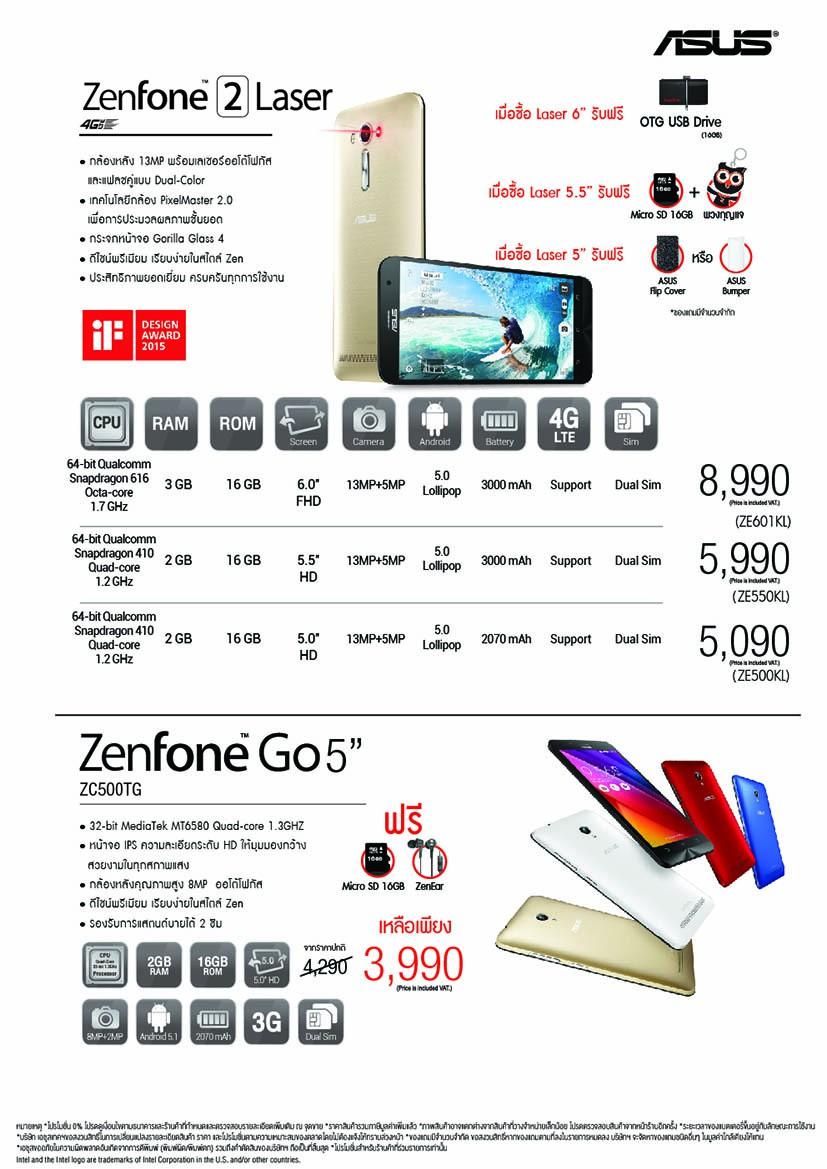 5-6 ZenPad Laser Zen2