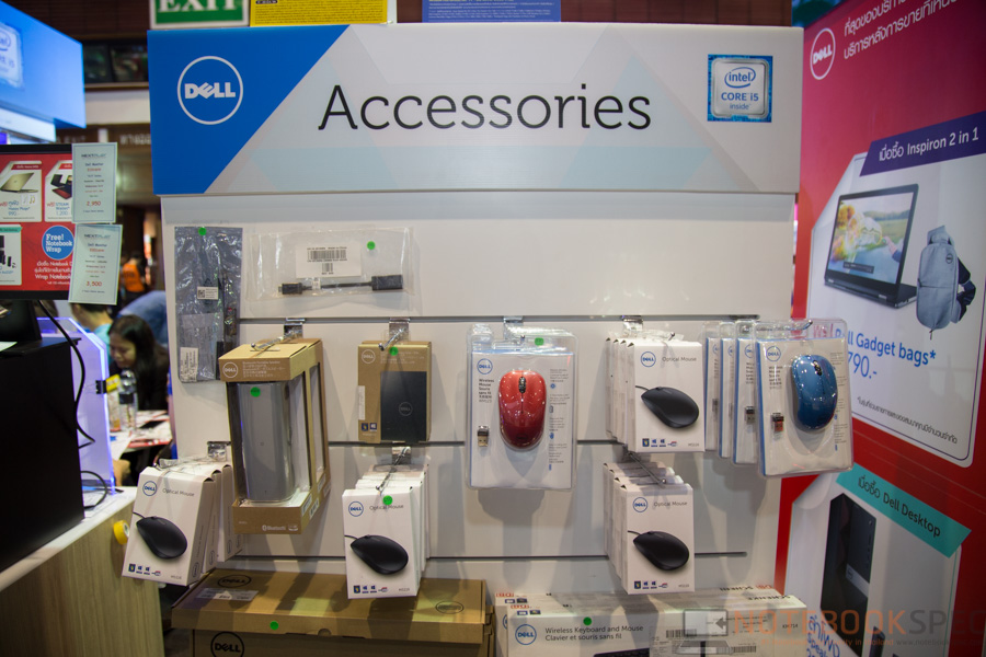 Commart Connect 2016 Dell-22